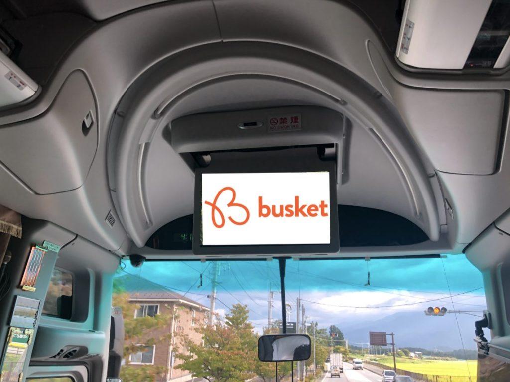 天空の城ラピュタ上映中の貸し切りバス車内